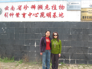 Kunming Base of Yunnan Introduction and Propagation Centre for Rare and Endangered Plant Species