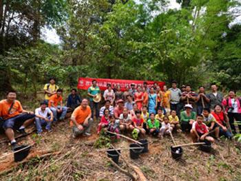 BGCI 中国保护项目