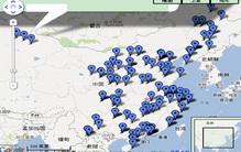 BGCI中国网络
