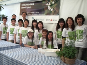 2005 Hong Kong Flower Show BGCI volunteers