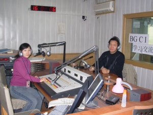 Broadcasting study tour experience