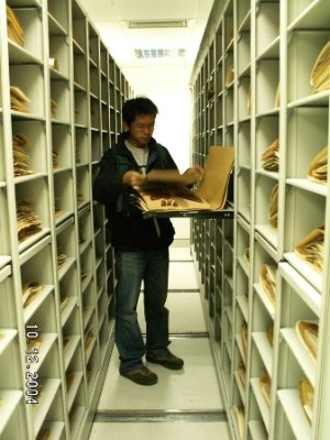 Visiting the South China Botanical Garden Herbarium