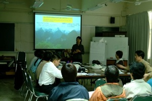 A presentation given by Gloria Siu at KFBG